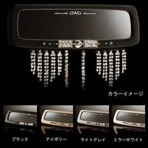 GARSON(ギャルソン) D.A.D LUXURY MIRROR for LEXUS LS MODEL L/310mm ミラーホワイト