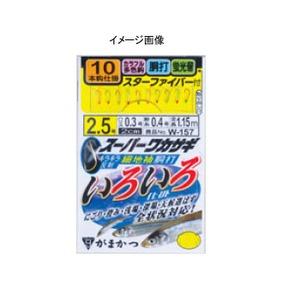 がまかつ(Gamakatsu) スーパーワカサギいろいろ仕掛 細地袖胴打ファイバー 鈎2/ハリス0.2