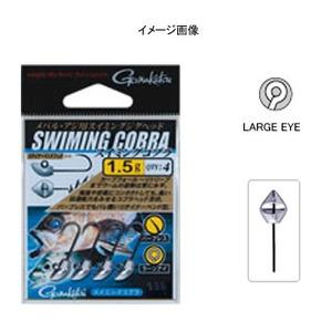 がまかつ(Gamakatsu) スイミングコブラ 1g NSブラック