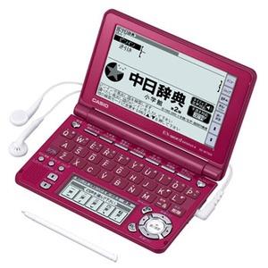 Ex-word(エクスワード) XD-SF7300 カシオ電子辞書 Ex-word(中国語系コンテンツ) RD
