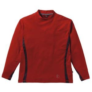 FJALL RAVEN(フェールラーベン) グリツドスキンロングTシャツ LL 21(Oxレッド)