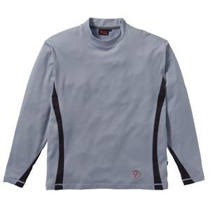 FJALL RAVEN(フェールラーベン) グリツドスキンロングTシャツ L 66(スウィートブルー)