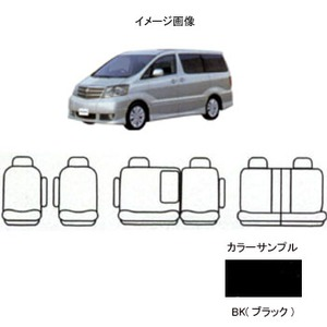 BONFORM(ボンフォーム) トヨタ・アルファード(專用タイプ) BK(ブラック)