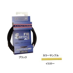GIZA(ギザ) STARTEK ブレーキ アウター ケーブル 1.8m イエロー