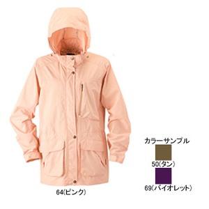 ミズノ(MIZUNO) ナチュラルリップトラベルジャケット Women's S 50(タン)