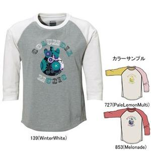 Columbia(コロンビア) ウィメンズ スティガー3/4Tシャツ L 853(Melonade)