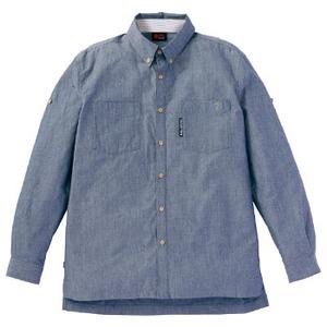 FJALL RAVEN(フェールラーベン) バンブーロングシャツ L 70(ネイビー)