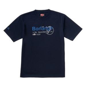 FJALL RAVEN(フェールラーベン) PPSU Tシャツ L 70(ネイビー)