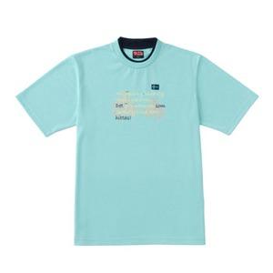 FJALL RAVEN(フェールラーベン) PPSU Tシャツ M 62(ターコイズ)