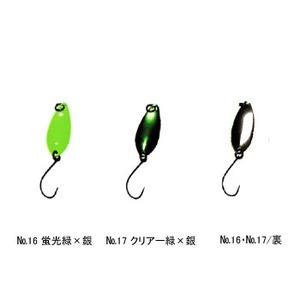 Aniデザイン(オフィス・ユーカリ) 心 0.7g No.17 クリアー緑×銀
