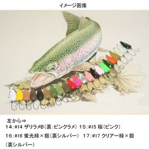 Aniデザイン(オフィス・ユーカリ) ナウススプーン 1.4g #17 クリアー緑×銀(裏シルバー)
