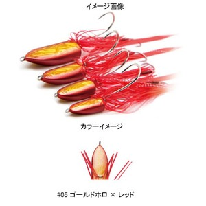 DAMIKI JAPAN(ダミキジャパン) まうすテンヤ 10g #05 ゴールドホロ×レッド