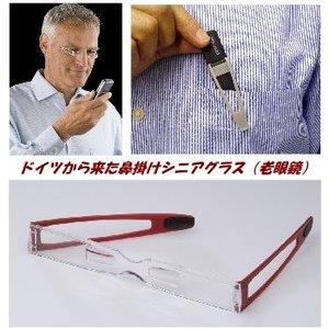 ESCHENBACH(エッシェンバッハ) clip & read 1.5D ダークレッド