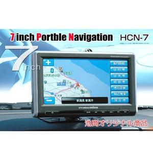 Hyundai-Index(ヒュンダイインデックス) 7インチ メモリカーナビゲーション(ワンセグ無) 7インチ