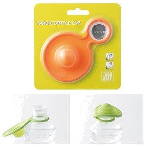 ifif(モシモシ) マジックボトルキャップ オレンジ