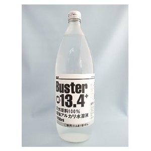 Buster(バスター) 超強アルカリ水溶液 バスター13.4+
