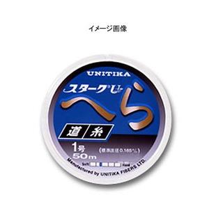 ユニチカ(UNITIKA) スタークU2へら道糸 0.6号 蛍光ブルー