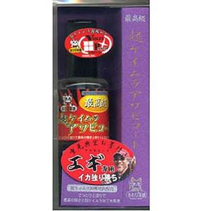 あわび本舗 超ケイムラアワビコート 超ケイムラ/グリーン