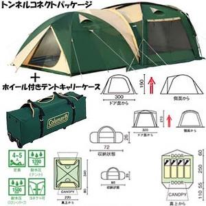 Coleman(コールマン) トンネルコネクトパッケージ+ホイール付きテントキャリーケース