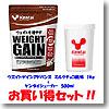 【シェーカー付き】ウエイトゲインアドバンス 1kg ミルクチョコ風味