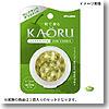KAORU for unisex シトラスカクテル 6.4g(320mg×20粒) 1ケース3個入り