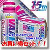 VAAM ヴァーム ダイエットスペシャル ボトル缶  【1ケース (190ml×30本)】