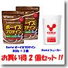 【シェーカー付き!2個セット】 ボーイズプロテイン ミルクココア味 【1セット (800g×2個)】
