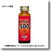 ローヤルスター500D 瓶 【1ケース (50ml×30本)】