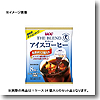 ザ・ブレンド アイスコーヒー 乳果オリゴ糖入り 【1ケース (8P×24個)】