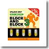 ブロック&ブロック3 2g(402mg×5カプセル)