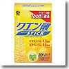 井藤漢方製薬 クエン酸スティック 60g