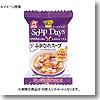 ふかひれスープ 【1ケース (10g×60個)】