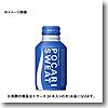 ポカリスエット ボトル缶 【1ケース (300ml×24本)】