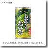 恵比寿茶房 玉露入りお茶 缶 【1ケース (190g×30本)】