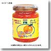 オールフルーツ オレンジマーマレード 【1ケース (150g×12個)】