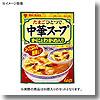 中華スープ かにとわかめ入り 【1ケース (30g×60個)】