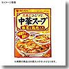 中華スープ 椎茸と鶏肉入り 【1ケース (35g×60個)】