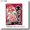 おむすび山 赤飯風味 「赤飯風味用(3.0g×2袋) ごま塩(1.5g×2袋)×120個」