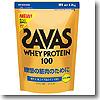 SAVAS(ザバス) ホエイプロテイン100 1.0kg バニラ