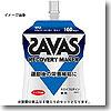 SAVAS(ザバス) リカバリーメーカーゼリー 【1ケース (180g×6個)】