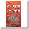 α-リポ酸+CoQ10 30g(120粒)