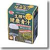 生搾り健康青汁 75g(300粒)