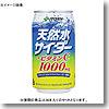 天然水サイダー+ビタミンC 1000mg 缶 1ケース (350g×24本)