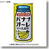 バナナオ-レ 缶 1ケース (190g×30本)