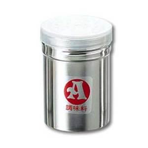 キャプテンスタッグ(CAPTAIN STAG) 調味料入(キャップ付)A缶 K-6180