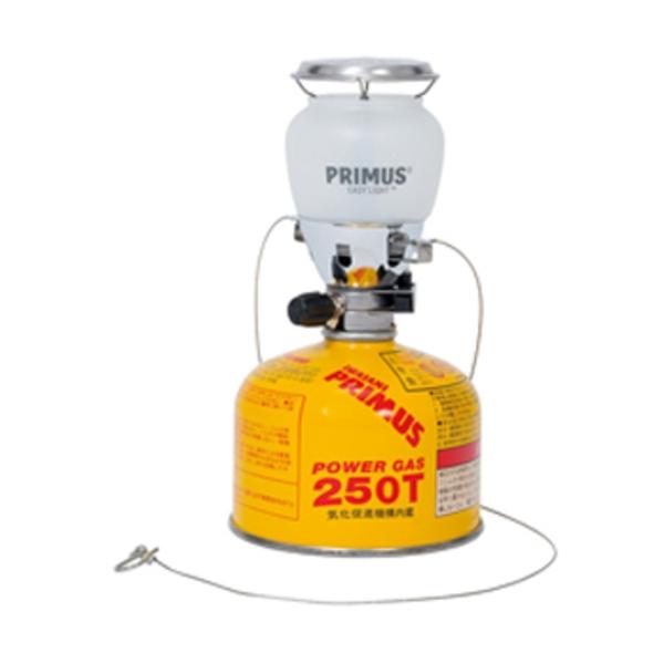 PRIMUS(プリムス) IP-2245Aランタン IP-2245A-S ガス式