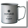 スノーピーク(snow peak) チタンシングルマグ450