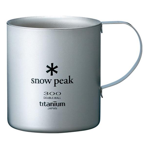スノーピーク(snow peak) チタンダブルマグ300 MG-052 チタン製マグカップ