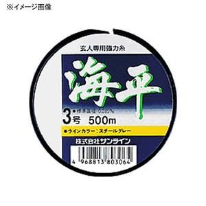 サンライン(SUNLINE) 海平 500m 10号