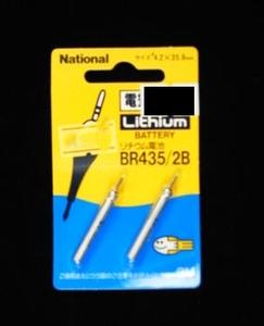 ナショナル(National) リチウム電池 BR435/2B